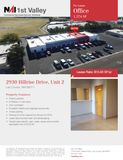 Medical Office For Lease